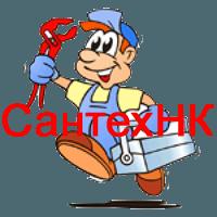 Установить сантехнику в Миассе
